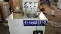 贈送儀器ZXY-1防水卷材真空吸水儀型號/標準