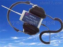 TC-207X机器故障电子听诊器