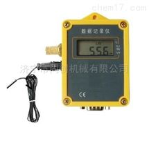 TR-ZDR-20液晶双路高精度温湿度记录仪