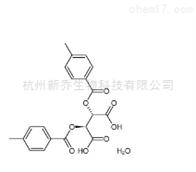 化学品原料药D-二对甲基苯甲酰酒石酸一水物71607-32-4