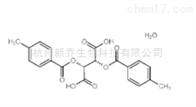 原料药二对甲苯酰基-L-酒石酸 32634-66-5 化学品
