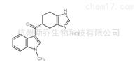 原料药盐酸雷莫司琼 132907-72-3 化学品
