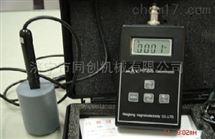 TR-HT203手持式数字高斯计