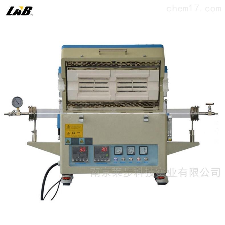KTL1700-1400双温区管式炉 南京莱步科技