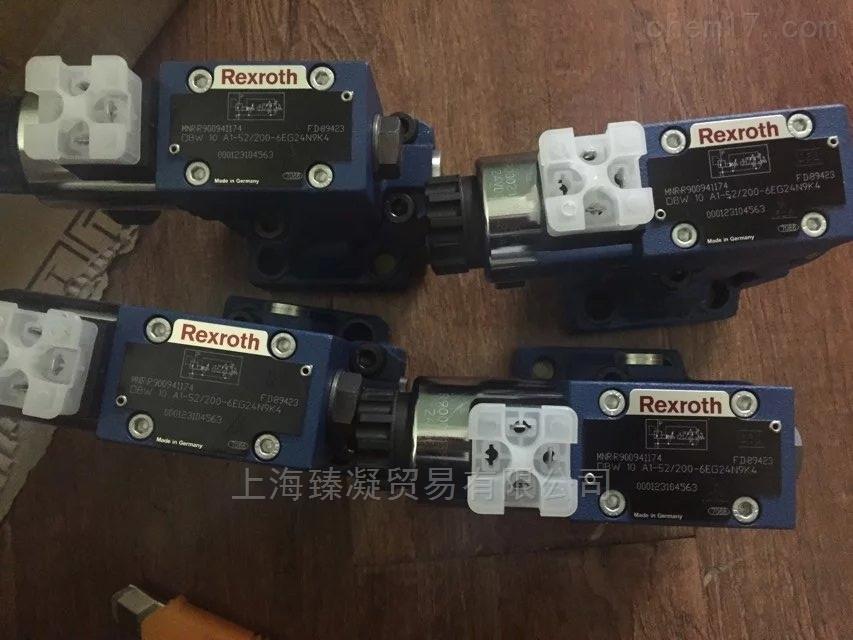 DBW10B1-5X/200-6EG24N9K4力士乐溢流阀价格