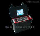 3037型 智能废气氯化氢采样仪