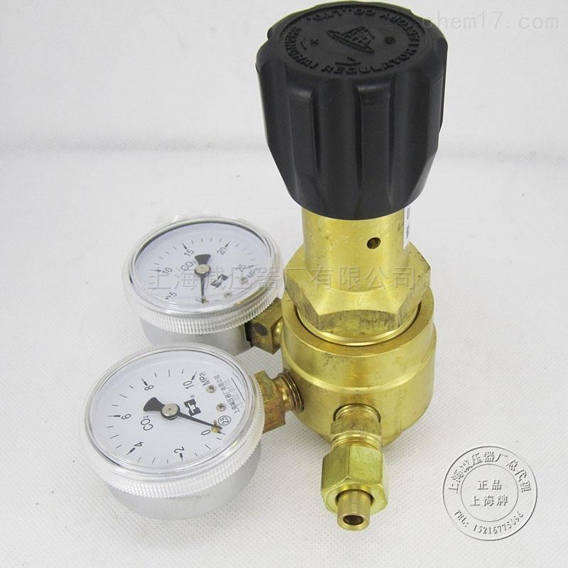 yqt-781 yqt-781高压二氧化碳减压阀图片
