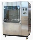 JW-FS-1000天津JW-FS-1000耐水试验箱