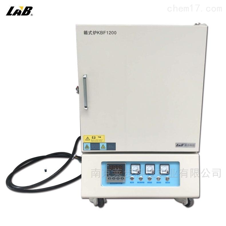 KBF1200-X3箱式电阻炉