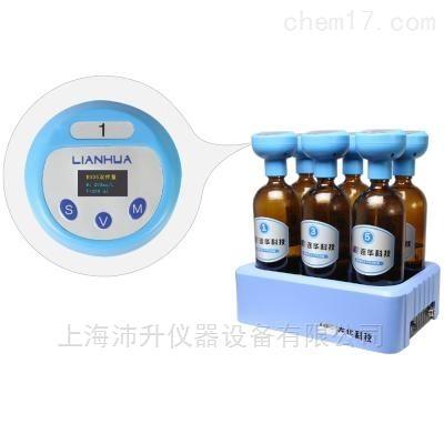 LH-BOD601S连华BOD测定仪水质生化需氧量