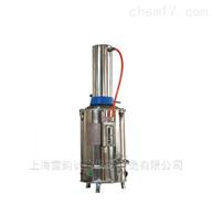 YA-ZD-20雷韵-YA-ZD-20不锈钢电热蒸馏水器