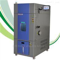 加強安全裝置高低溫恒溫恒濕箱