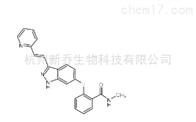 原料药阿西替尼 319460-85-0  Axitinib 化学品