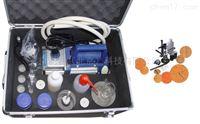 A1030便携式油污染度检测仪
