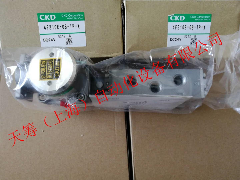 日本CKD电磁阀4F310E-08-TP-X货期短