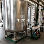 浙江省有卖3吨加料设备流水线称重模块