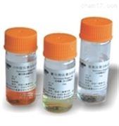 分光光度计试剂--开放性成品试剂盒
