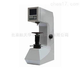 HRS-150型數顯洛氏硬度計