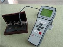 TY-2008A便携式数字涡流电导率仪