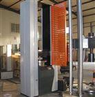 蝶形弹簧试验机(定做)50吨