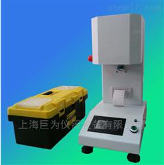 JW- MI-B四川省熔融指數儀