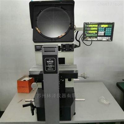 CPJ-3020W万濠卧式投影仪现货