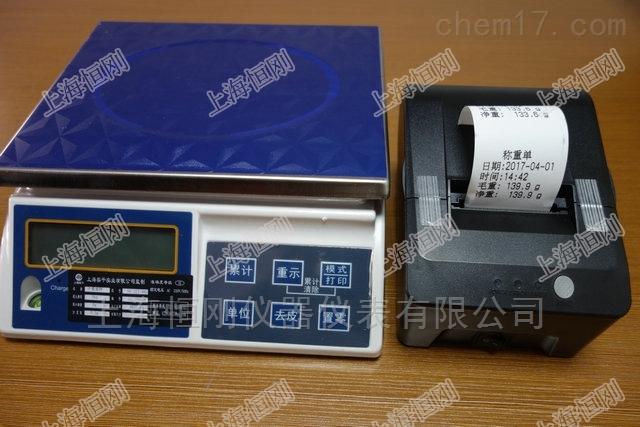 水果计重电子桌秤 带打印价格不锈钢桌秤