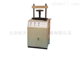 TLD-141型電動脫模器