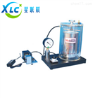 星联晨生产真空测漏仪XC-ZLY厂家价格
