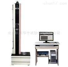 WDW-5000N微机控制单臂拉力试验机