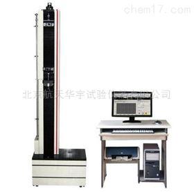 WDW-5000N微機控制單臂拉力試驗機