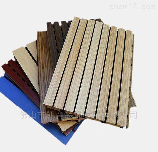木质吸音板厂家 防火环保 厂家直销