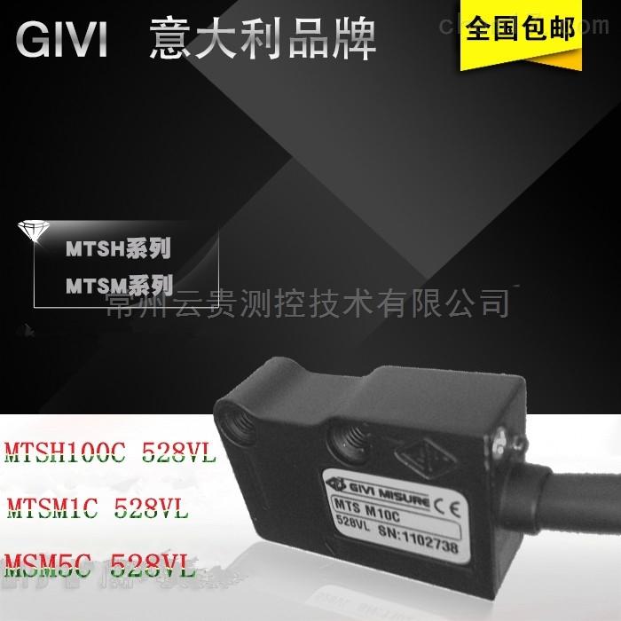 意大利GIVI传感器MTSH100C压铸机磁栅尺
