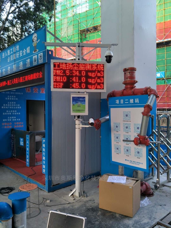 广东扬尘视频组合监控系统