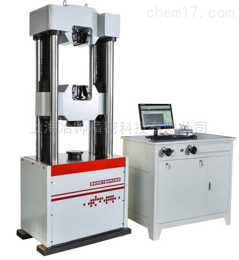 微机显示液压试验机