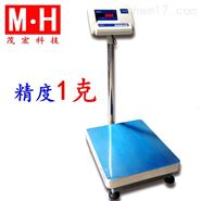 MH电子台秤150kg