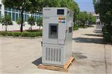 GDS-225可编程高低温湿热试验箱厂家