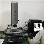 万濠二次元影像测量仪