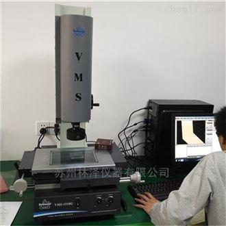 VMS-1510G萬濠影像儀