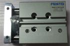 费斯托导杆气缸DFM-50-160-P-A-KF