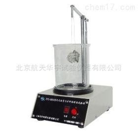 乳化瀝青與礦料粘附性試驗器