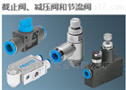 festo压力传感器SDE1-D10-G2-R14-C-P1-M8