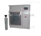 JW-CASS-90上海太阳能专用CASS腐蚀试验箱