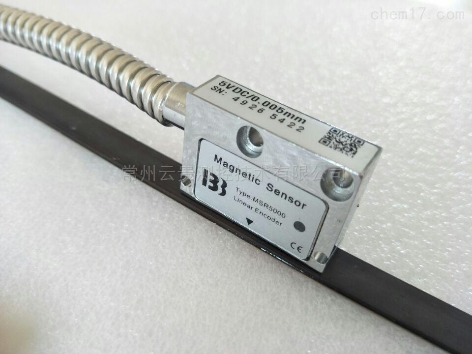 1BB磁栅尺5V数显磁头