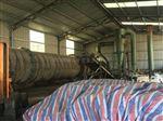 不间断回收二手2米*18米煤泥烘干机