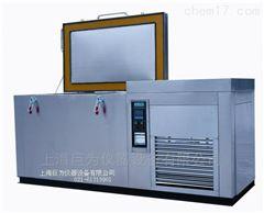 天津JW-D-225热处理冷冻试验箱