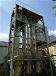 转让二手停用再生铅脱硫废水蒸发结晶器