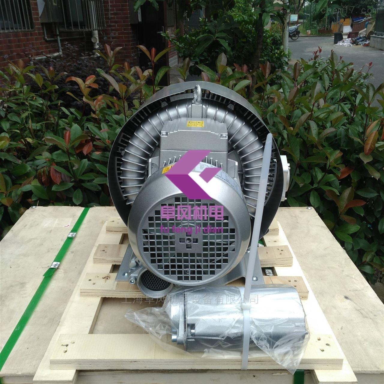 4KW双段漩涡鼓风机