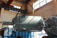 颜料用高压釜,不锈钢高压颜料反应釜