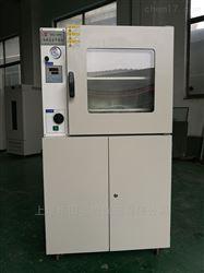 DZG-6090SA山东 90L真空干燥箱(立式含泵)